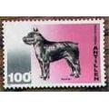 Bouvier Netherlands Antilles Postage Stamp