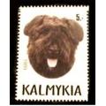 Bouvier Kalmykia (Russia) Postage Stamp