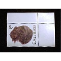 Bouvier Russian Postage Stamp