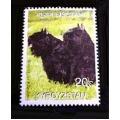 Bouvier Kyrgyzstani Postage Stamp